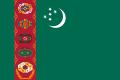 120pxflagofturkmenistansvg.png