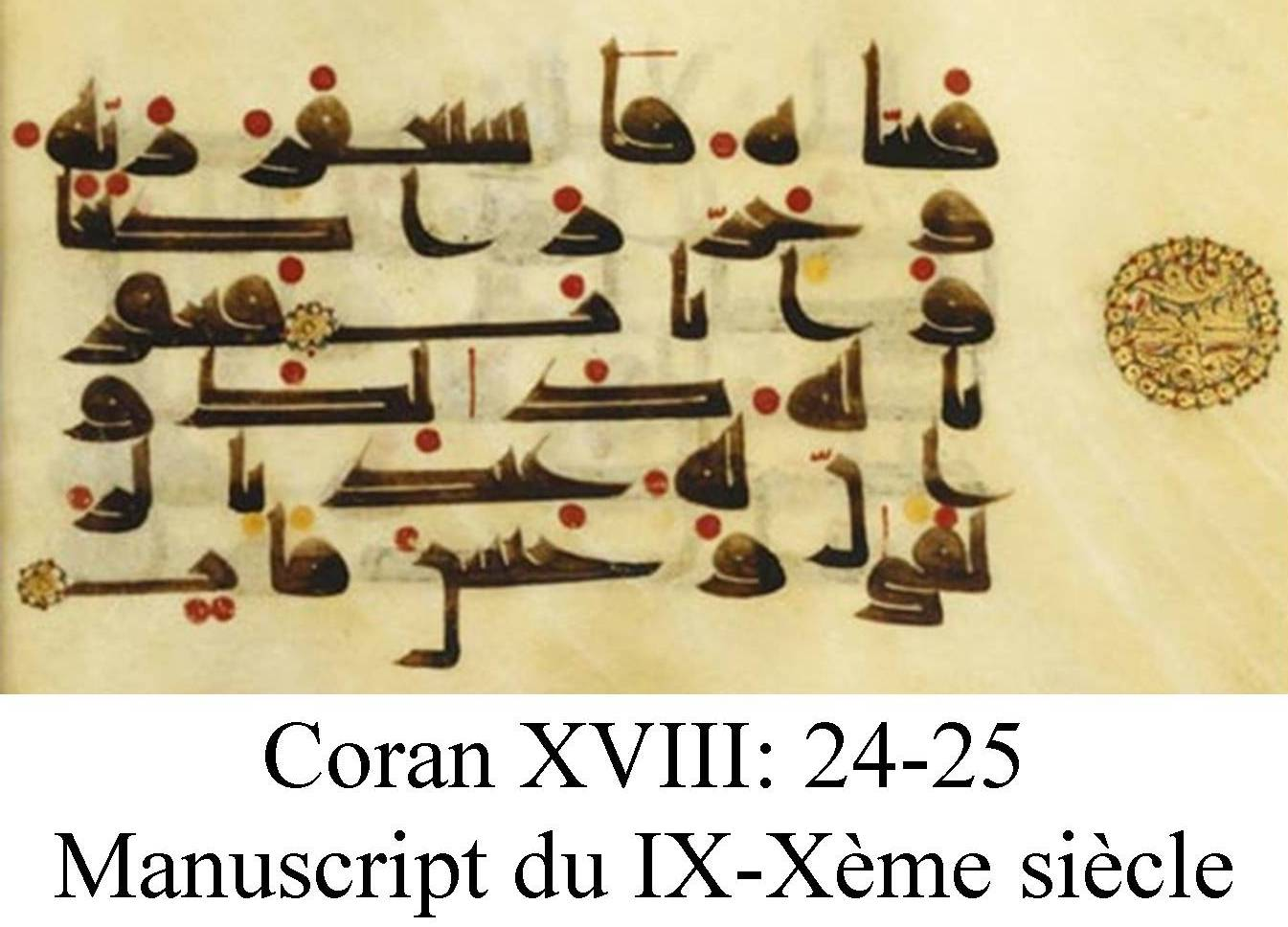 coranmanuscrit2.jpg