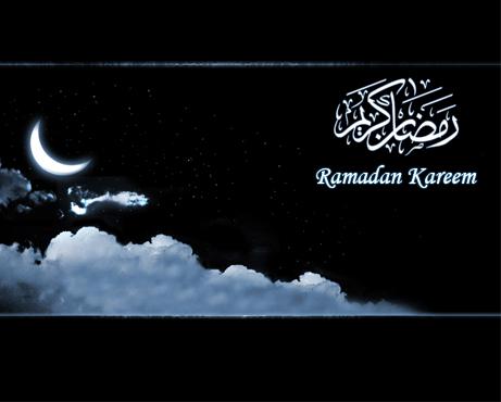 ramadankareemmoon3.jpg